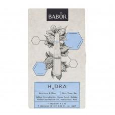 Набор Увлажнение BABOR Hydra Kit