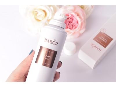 Новинки: косметика Babor для эффективного ухода за кожей