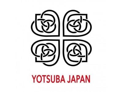 Новинка: Yotsuba Japan – технологии красоты и здоровья по-японски