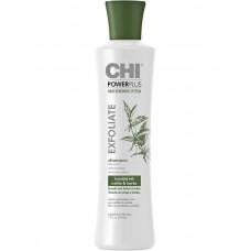 Шампунь для всех типов волос CHI Power Plus Exfoliate Shampoo