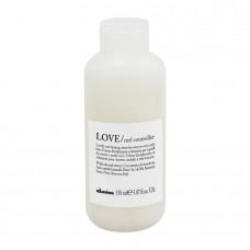 Крем регулирующий объем с разглаживающим эффектом Davines Love Curl Controller