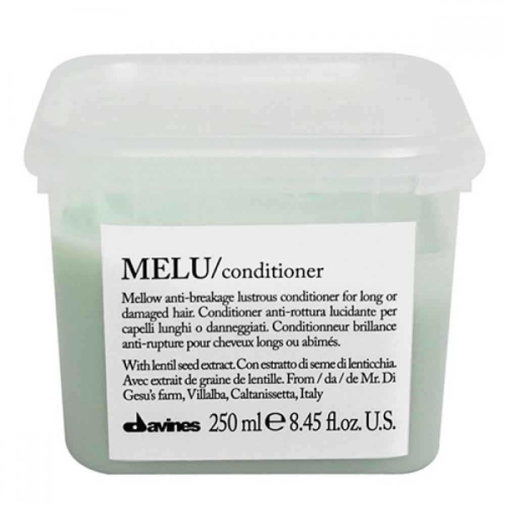 Кондиционер, смягчающий волосы и придающий блеск Davines Melu Conditioner