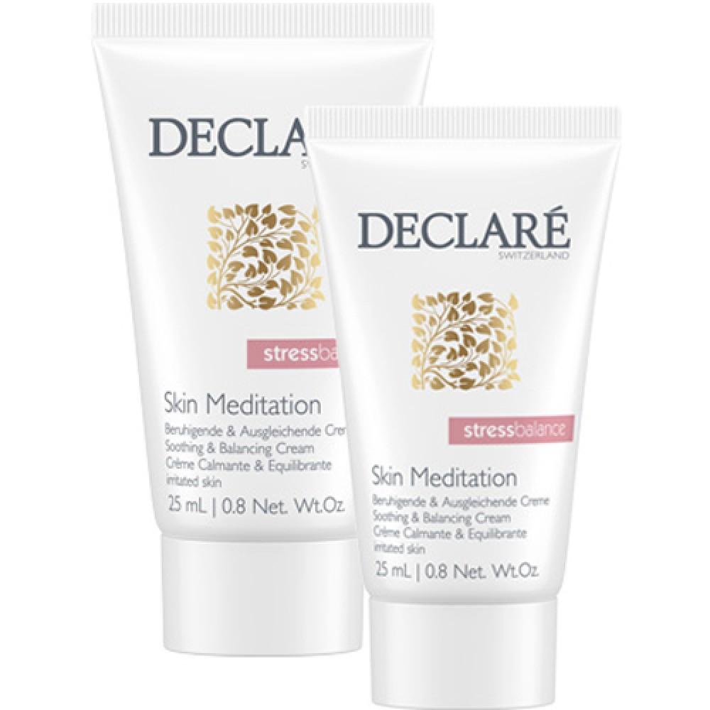 SOS набор для восстановления кожи Declare SOS Set
