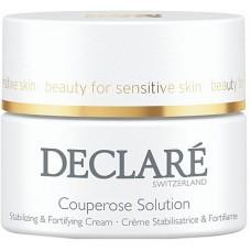 Антикуперозный крем Declare Couperose Solution