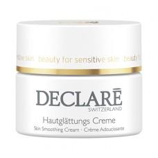Антивозрастной  питательный крем против морщин Declare Skin Smoothing Cream