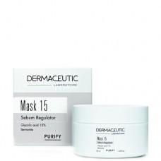 Себорегулирующая очищающая маска Dermaceutic Mask 15