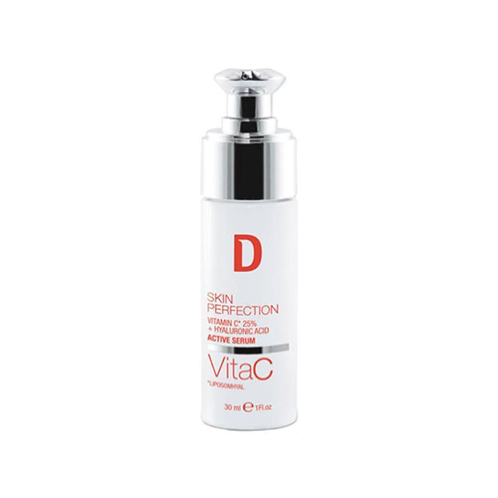 Активная сыворотка с витамином С и гиалуроновой кислотой Dermophisiologique Vita C siero attivo alla vitamina C