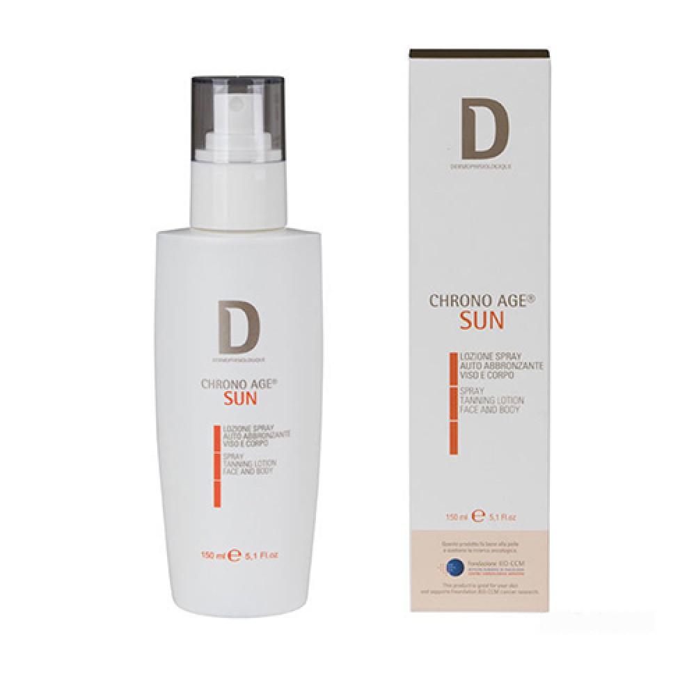 Автобронзант для лица и тела Dermophisiologique Lozione autoabbronzante spray Viso and Corpo Tanning