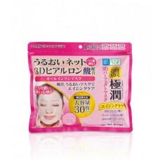 Антивозрастная маска для лица HADA LABO Gokujyun 3D Perfect Mask