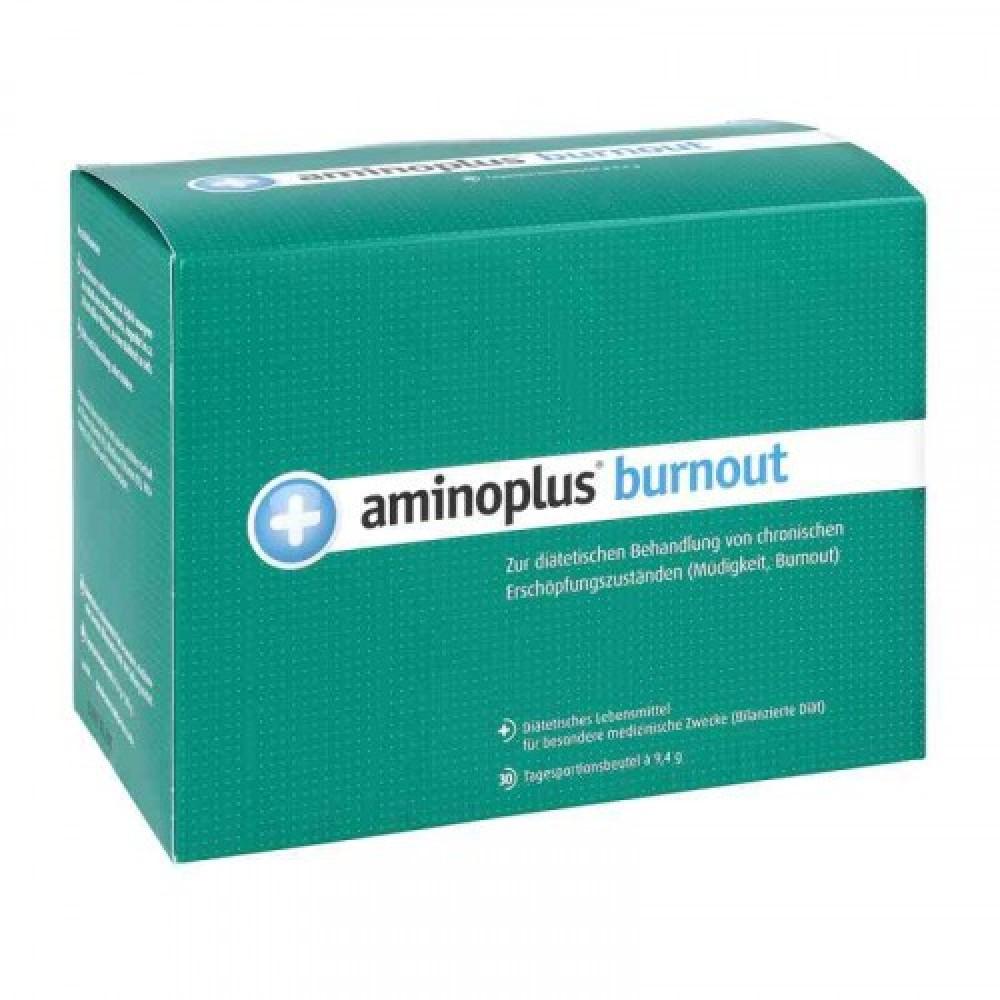 Комплекс от усталости и истощения Kyberg Vital Aminoplus BurnOut (гранулы)