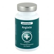 Аминокислотное соединение для тонуса кровеносных сосудов Kyberg Vital Aminoplus Arginin №60 (капсулы)