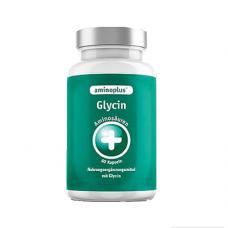 Аминокислота Kyberg Vital Aminoplus Glycin №60 (капсулы)