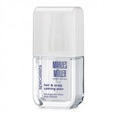 Успокаивающий эликсир для волос и кожи головы  Marlies Moller Hair and Scalp Calming Elixir