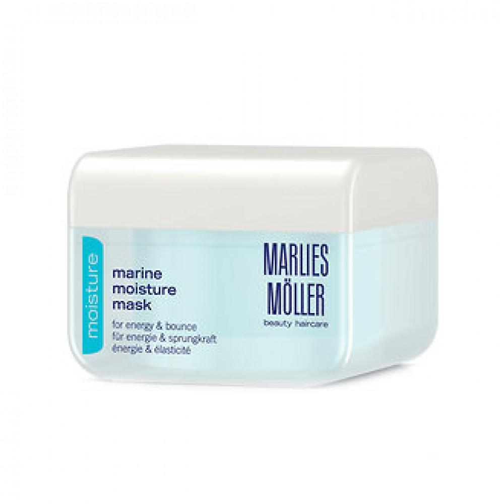 Интенсивно увлажняющая маска Marlies Moller Marine Moisture Mask
