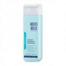 Увлажняющий шампунь Marlies Moller Marine Moisture Shampoo