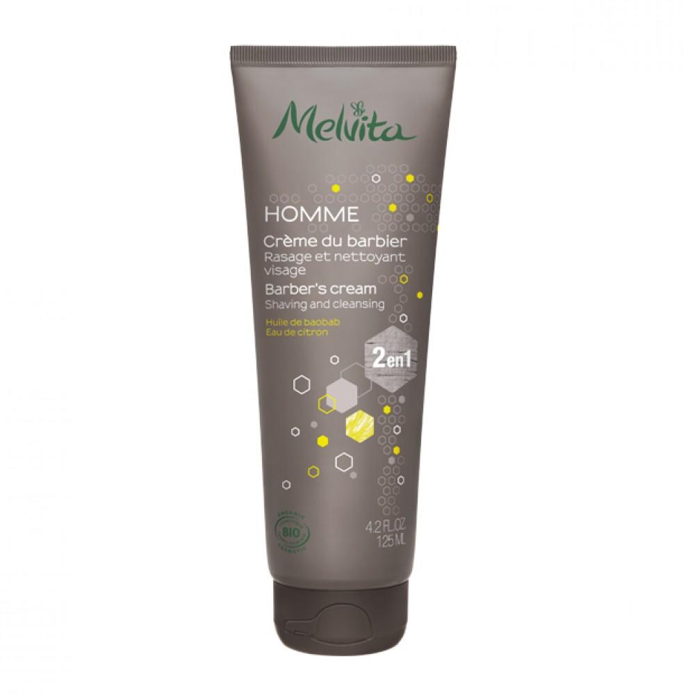 Крем для бритья и очищения 2в1 Melvita Organic Barber's Shaving and Cleansing Cream