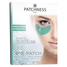 Увлажняющие патчи под глаза с алоэ вера Patchness Eye Patch Aloe