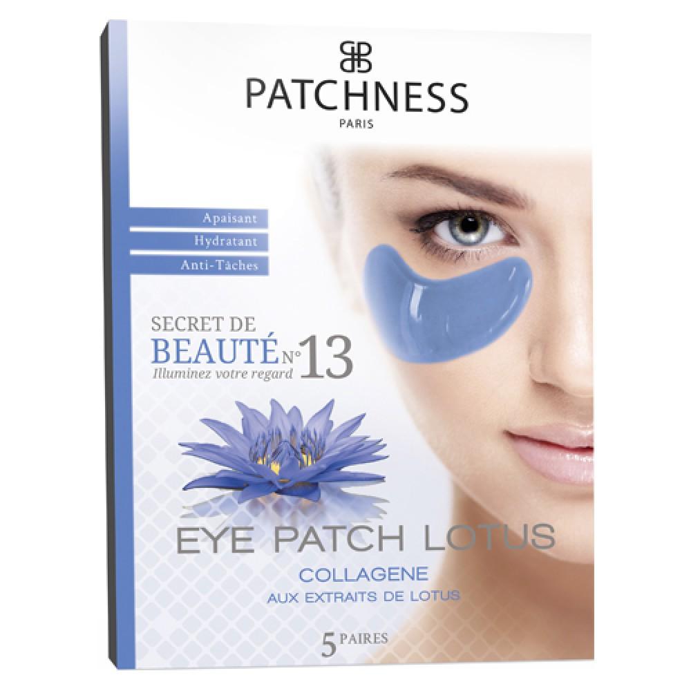 Восстанавливающие патчи под глаза с экстрактом лотоса Patchness Eye Patch Lotus