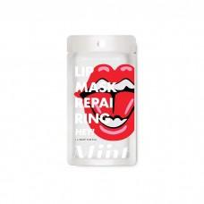 Маска для губ восстанавливающая Petite Amie Hey!