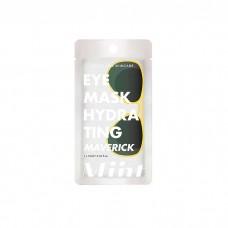 Маска для глаз увлажняющая Petite Amie Maverick