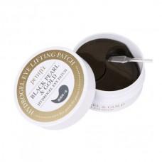 Гидрогелевые патчи для глаз с золотом и черным жемчугом PETITFEE Black Pearl and Gold Hydrogel Eye Patch