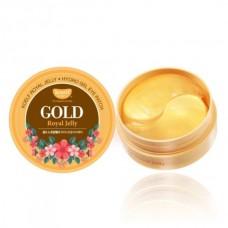 Гидрогелевые патчи для глаз с золотом KOELF Gold and Royal Jelly Eye Patch