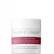 Суперувлажняющая маска для волос Philip Kingsley Elasticizer Extreme