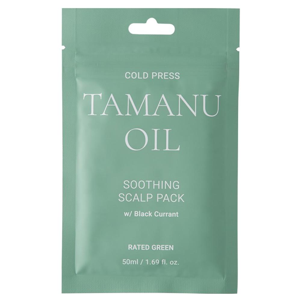 Успокаивающая маска с маслом таману Rated Green Tamanu Oil Soothing Scalp Pack