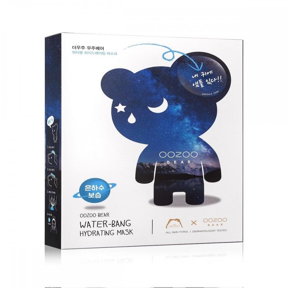Двухфазная маска для лица Млечный Путь для глубокого увлажнения THE OOZOO OOZOO Bear water-bang hydrating mask