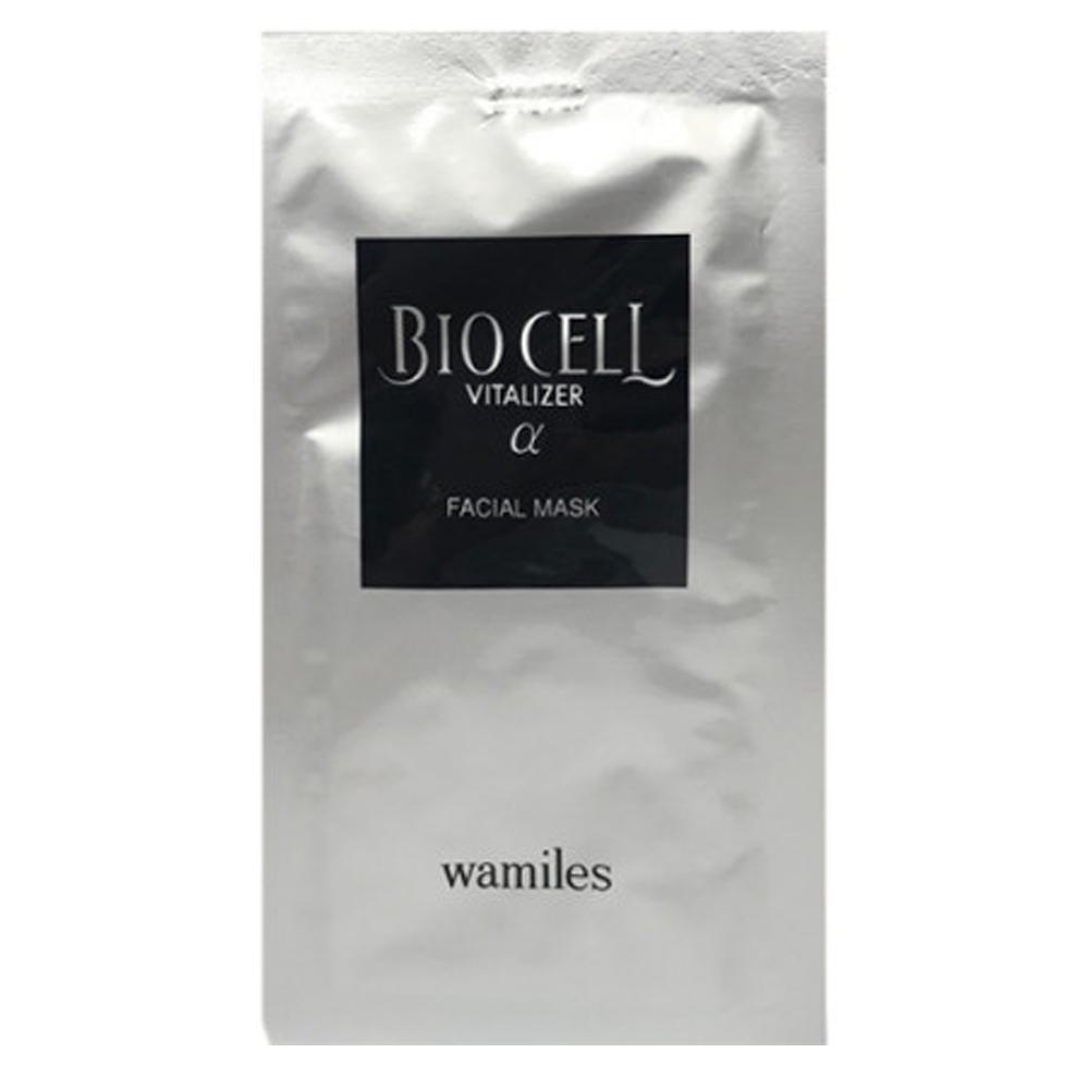 Маски для лица Wamiles Biocell Face Mask