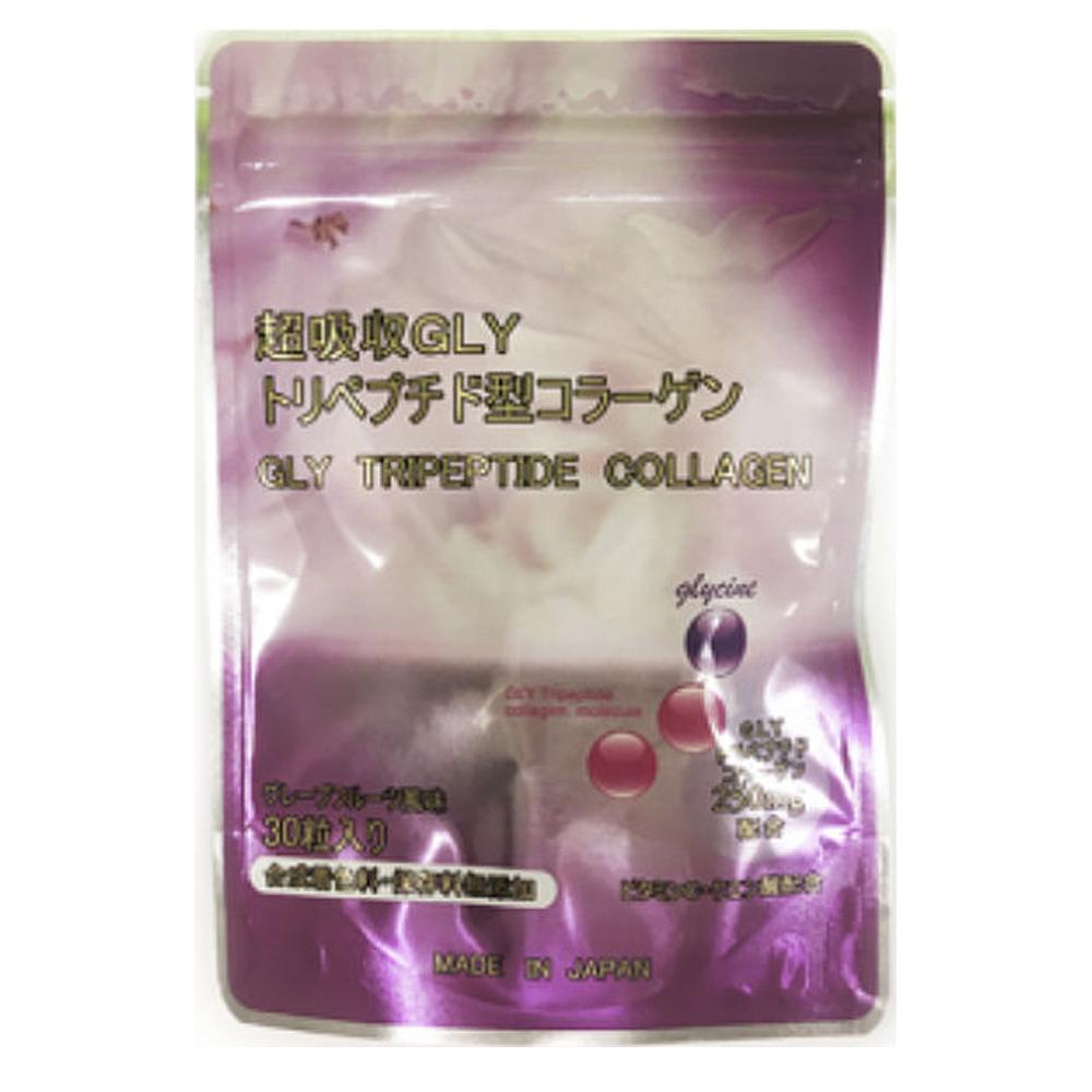 Коллаген Wamiles Collagen