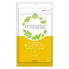 Комплекс витаминов и минералов для детей Yotsuba Japan Supplement Kids Sapuri