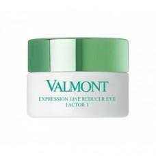 Восстанавливающий гель против морщин для контура глаз Фактор I Valmont Expression Line Reducer Eye Factor I