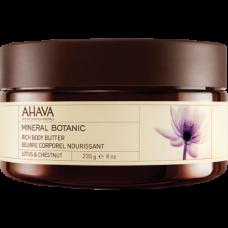 Масло для тела лотос/сладкий каштан Ahava Body Butter Mineral Botanic Lotus