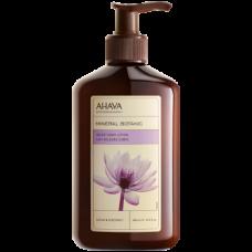 Нежное молочко для тела лотос/сладкий каштан Ahava Mineral Botanic Body Lotion Lotus