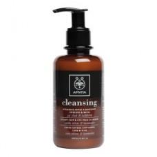Очищающая крем-пенка для снятия макияжа с лица и глаз с оливковым и лавандовым маслом APIVITA Foam Cleanser Face and Eye