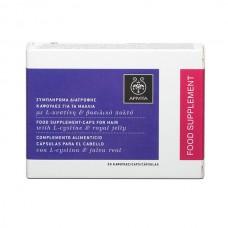 Капсулы для волос с L-цистином и маточным молочком Apivita Caps for Hair Food Supplement