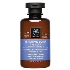 Шампунь для чувствительной кожи головы с лавандой и медом Apivita Shampoo for Sensitive Scalp