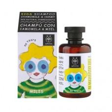 Детский шампунь с ромашкой и медом Apivita Kids Milis Shampoo