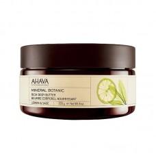 Масло для тела лимон/шалфей Ahava Body Butter Lemon Sage