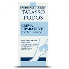 Восстанавливающий смягчающий крем для ног Guam Talasso Podos Crema Riparatrice Piedi E Gambe