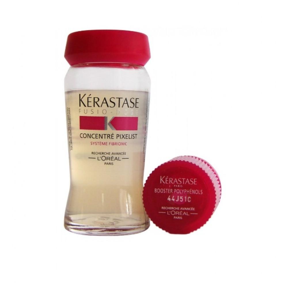 Концентрат для блеска окрашенных волос Kerastase Fusio Dose Concentre Pixelist