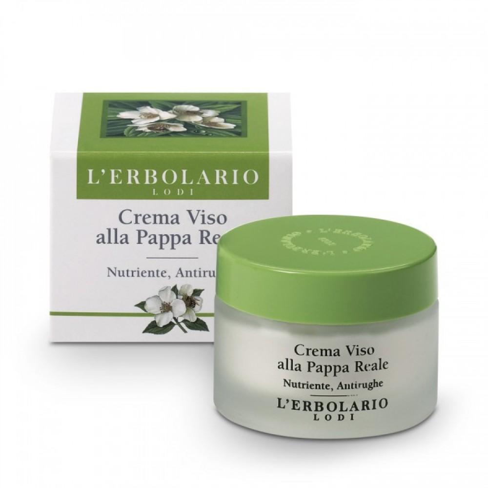 Крем для лица с Маточным молочком L'Erbolario Crema Viso alla Pappa Reale