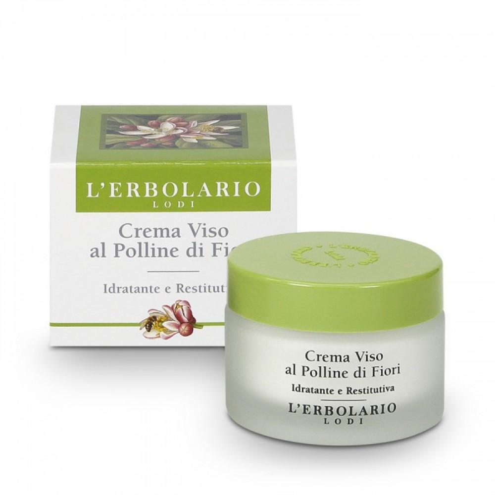 Крем для лица с Цветочной Пыльцой L'Erbolario Crema Viso al Polline di Fiori