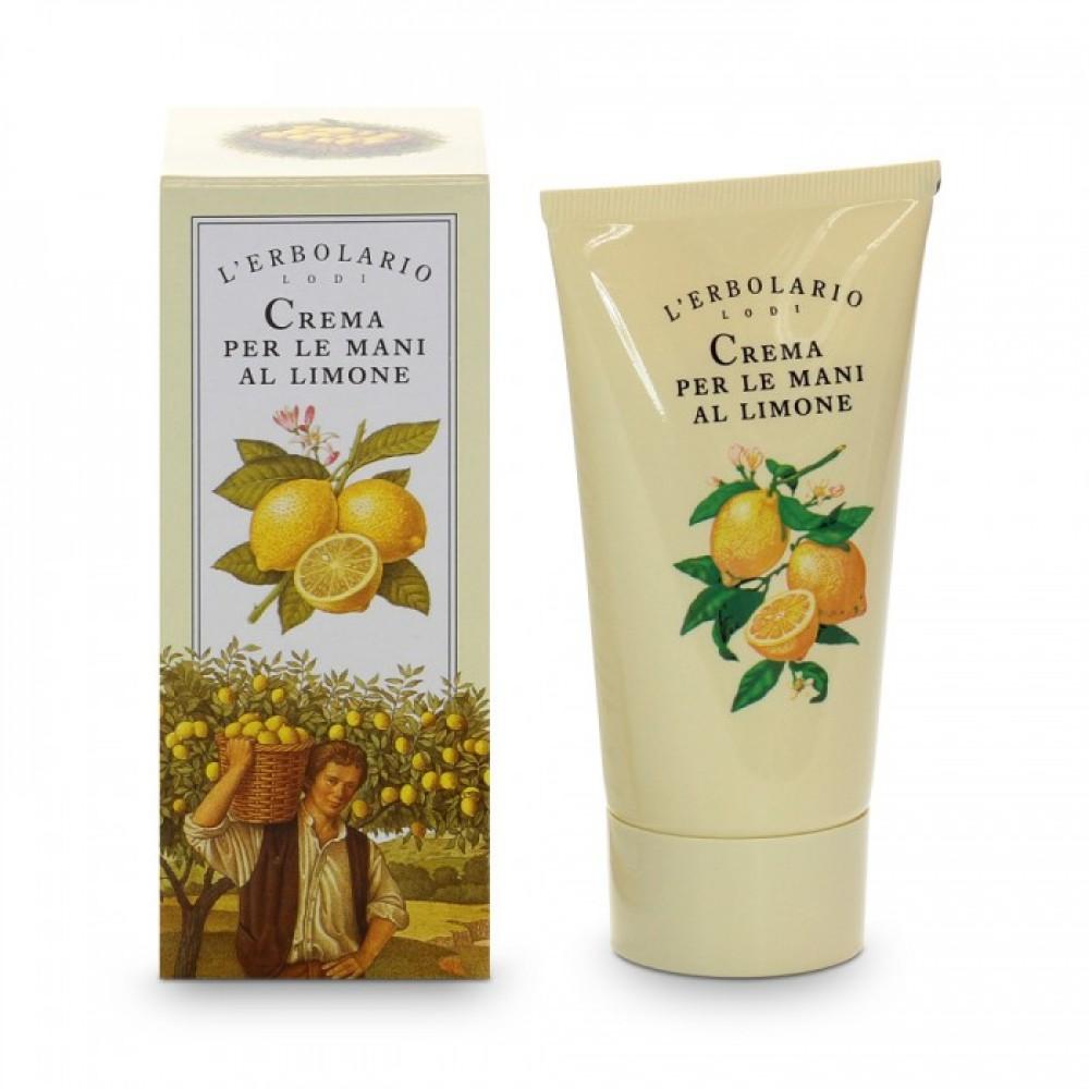 Крем для рук с Лимоном L'Erbolario Crema Per Le Mani Al Limone