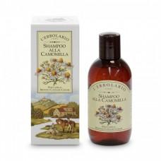 Шампунь для светлых волос с Ромашкой L'Erbolario Shampoo Alla Camomilla