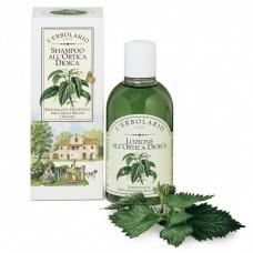 Шампунь для укрепления волос Крапива L'Erbolario Shampoo All'Ortica Dioica
