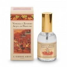 Парфюмированная вода Ваниль и Имбирь L'Erbolario Acqua Di Profumo Vanilla and Ginger