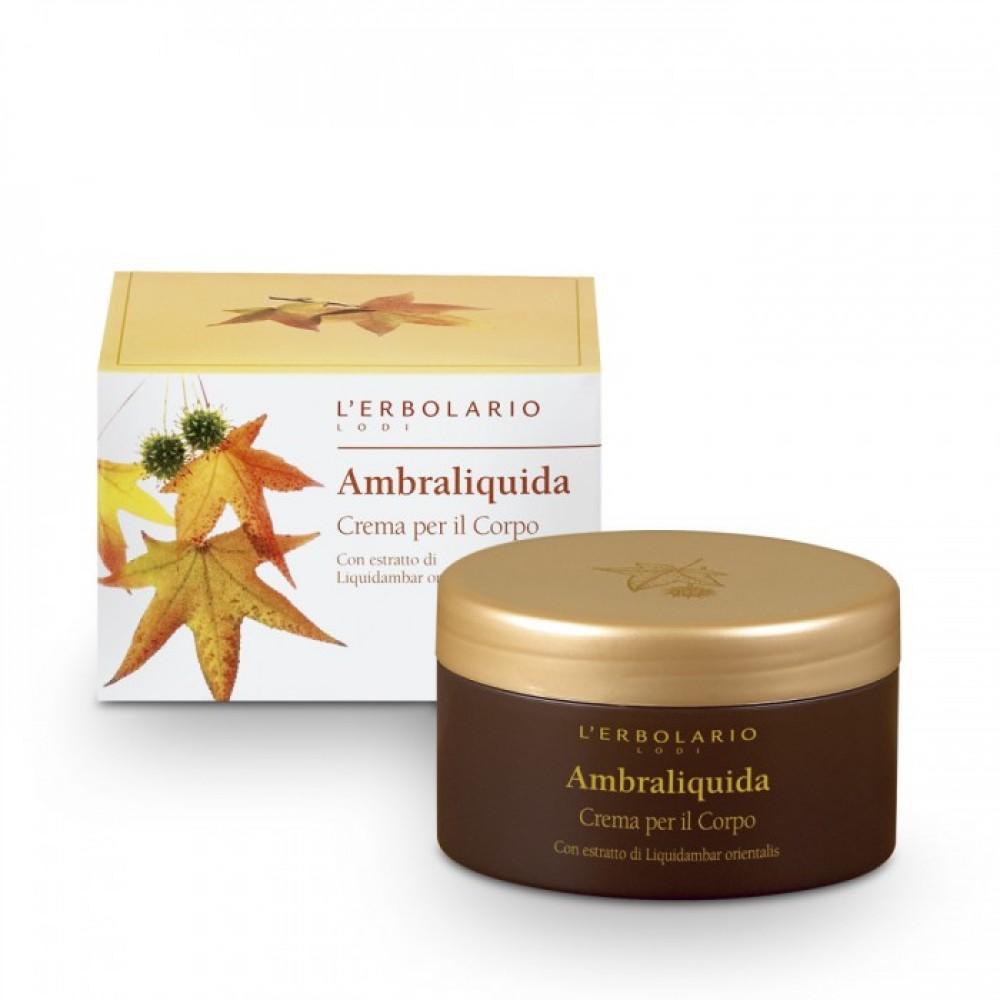Крем для тела ароматизированный Легкая Амбра L'Erbolario Ambraliquida Crema Per Il Corpo