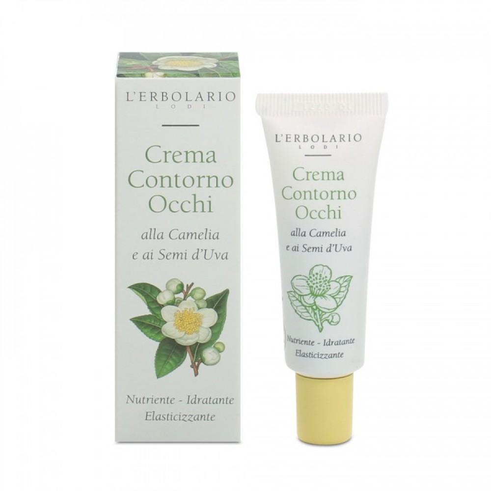 Крем для глаз с Камелией и маслом Виноградных косточек L'Erbolario Crema Contorno Occhi